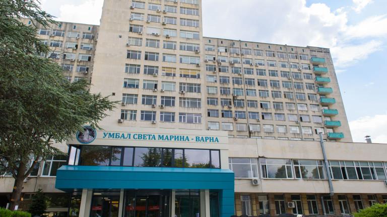 Университетската болница във Варна изпълни успешно донорска ситуация