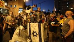 Отново протести в Ерусалим