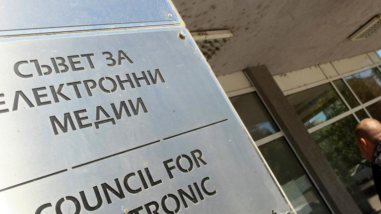 СЕМ освободи предсрочно Виктор Серафимов като член на УС на БНР