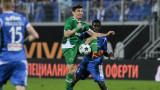 Лудогорец победи Левски с 1:0
