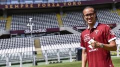 Торино взе защитник от Милан