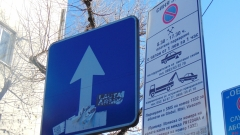 Столичани паркират безплатно по празниците