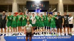 Мартин Стоев изведе юношите до 17 години до балканска титла