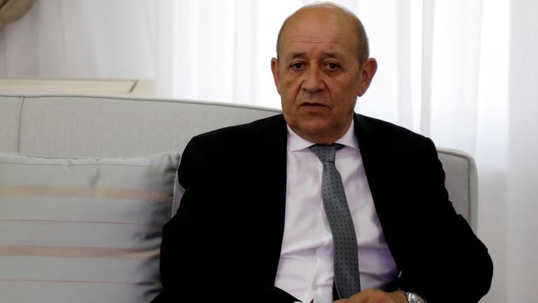 Френският външен министър Жан-Ив Льо Дриан заяви в четвъртък, че