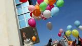 Стотици цветни балони за съпричастност към хората с редки болести