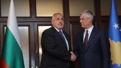 Борисов окуражи Прищина по пътя към ЕС и НАТО