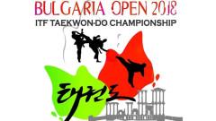 """Огромен интерес към """"България Оупън"""" по таекуон-до ITF в Пловдив"""