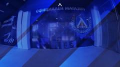От Левски с информация за феновете