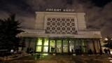 Камера за видеонаблюдение показва атентатора от Санкт Петербург