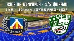 Берое гостува на Левски без Александър Василев и Кукула