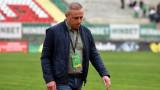 Илиан Илиев: При повече спокойствие щяхме да вкараме, имахме много ситуации