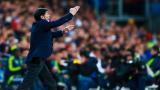 Треньорът на Виляреал към Ливърпул: На наш терен сте и ще страдате!