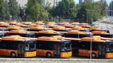 Променят маршрутите на столични автобусни линии