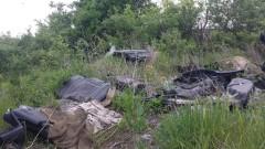 Автогробище и други боклуци на място, което трябва да е парк