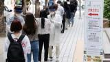 Южна Корея затвори училища дни след отварянето им