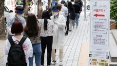Южна Корея с най-висок ръст на заразени с COVID-19 от март