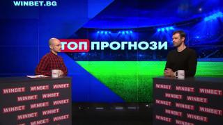 """Росен Кирилов и Филип Друмчев гости в предаването """"Топ прогнози"""""""