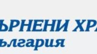 Зърнени Храни България излезе на печалба към юни