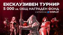 WINBET турнир с общ награден фонд 5000 лева с игрите на Evoplay