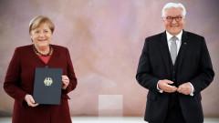 Ангела Меркел вече официално не е канцлер