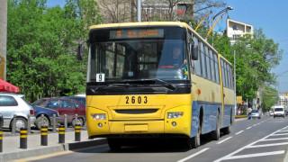 Разкриха схема за фалшиви билети за тролеи във Враца