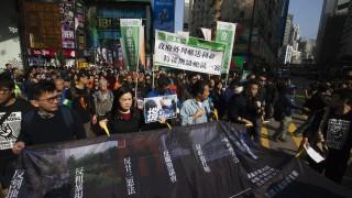Хиляди участваха в антикитайски протестен марш в Хонконг