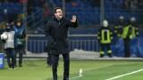 Еузебио Ди Франческо: Няма начин да повторим грешките от първия мач с Шахтьор