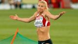 Хванаха с допинг Инета Радевича