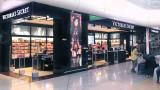Victoria's Secret сменя собственика си срещу едва $1,1 милиарда