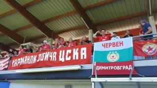ЦСКА се радва на подкрепа и в Австрия