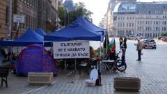 Демонстрантите освободиха кръстовището пред Софийския университет