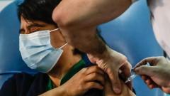 """Аржентина започна ваксинация срещу COVID-19 с руската """"Спутник V"""""""