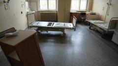 Болницата в Провадия не може да приема пациенти с коронавирус