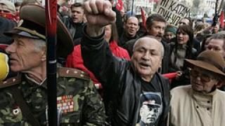 Сблъсъци в Киев