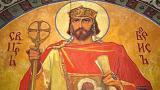 Борисовден е, почитаме св. цар Борис I - покръстител на българите