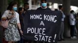 Смъртта на студент в Хонконг предизвика ново възмущение