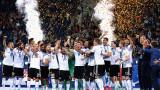 Нестандартен престой очаква Германия в Русия