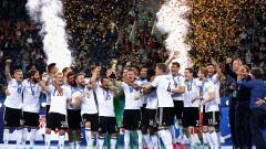 Германия триумфира за първи път в историята с Купата на конфедерациите!