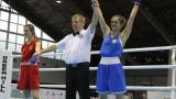 Още четирима български спортисти хванати с допинг