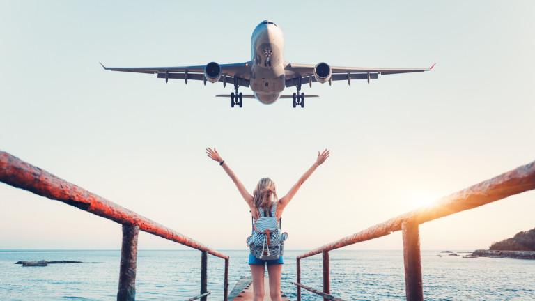 Кои са най-добрите авиокомпании в света
