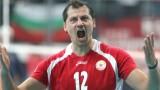 Николай Иванов: Всички бяхме разочаровани от това, което се случи на Световното първенство
