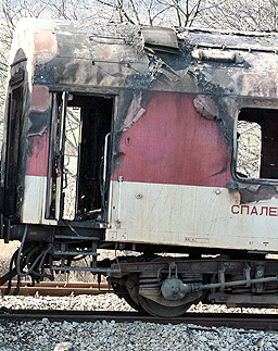 Отхвърлиха версията за тероризъм във влака София-Кардам