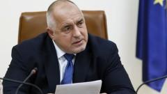 """Кабинетът """"Борисов-3"""" започва да тегли нов дълг на 15 февруари"""