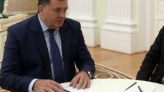 Лидерът на сърбите в Босна заклейми Трибунала в Хага, целял да демонизира сърбите