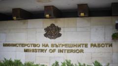 МВР спря скандалната поръчка за реинженеринг на дейността на ведомството