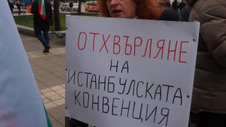 Осем души събра протест срещу джендър идеологията