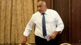 Борисов: Има хиляди консули като Пламен Георгиев