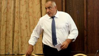 Борисов е получил 83 450 лв. от заплати през 2018 г.