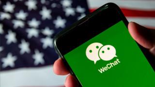 Американските компании, които ще пострадат най-тежко от забраната за WeChat