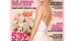 Годеницата на Кличко надена булчинска рокля